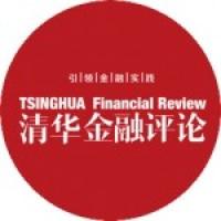 清华金融评论