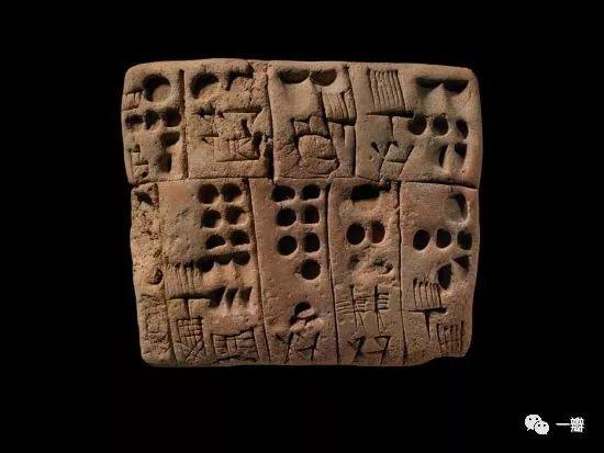 (早期行政泥板书,公元前3300 至前3000 年,可能源自乌鲁克。)