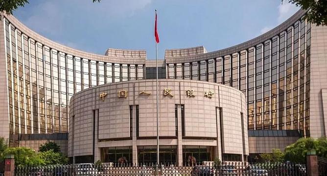 刘晓?#28023;?#20013;国央行数字货币的七大猜想