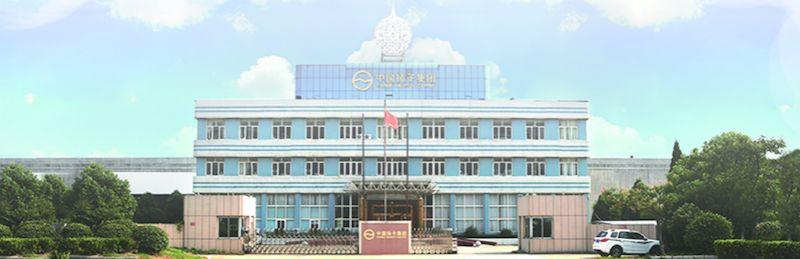 扬子集团总部 来源:扬子集团官网