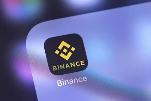 央广网:虚拟货币交易所币安仍在大陆进行违规交易